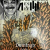Logo Cien años de Soledad, Gabriel García Marquez en #ElLibrodelaSemana