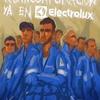 Logo Bercovich y Noe sobre los despidos en Electrolux