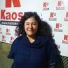 Logo NOTA DE KAOS EN LA MAÑANA FERNANDA ARCHANCO ACTRIZ