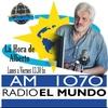 Logo Editorial de  Alberto Lettieri: Protocolo y Bolivia.Cruje Cambiemos 21/11/2019 en #LaHoraDeAlberto