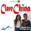 Logo CLAVE CHINA: Lazos de Amistad con Radio Internacional China (cri)