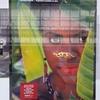Logo Gladys Flores de Tertulia de Muejeres AfroLatinoamericanas - Día de los y las Afroargentinas