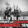 Logo A 42 años: La revolución sandinista en canciones latinoamericanas