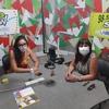 Logo Perfiles Ambientales 18-12-2020 con la Ing. Laura Juarez y la Lic Cynthia Gonzalez