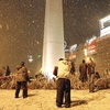 Logo ¿Podría nevar otra vez en la ciudad de Buenos Aires?