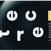 Logo SUSURROS EN TUS OIDOS PROGRAMA 601 10 NOV 20 TERCERO INCLUÍDO