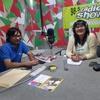 Logo Perfiles Ambientales 11-12-2020 con la Ing. Laura Juarez