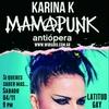 Logo KARINA K en Latitud Gay