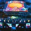 Logo Día internacional del Gamer- Argentina Game Show