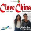 Logo CLAVE CHINA: BOLIVIA Y CHINA: TECNOLOGIA Y LITIO/LAS /PATENTES DE LAS VACUNAS