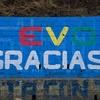 Logo Jallalla Revolución, Reseña de Victor Hugo Morales