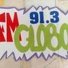 Logo 100 años de radio: FM Globo, la radio de los niños