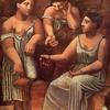 Logo Tres mujeres y un tango - Walter Alegre - QVLI - AM 750