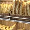 Logo Descuento de pan en la provincia con las tarjetas alimentarias