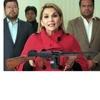 Logo Jeanine Áñez renunció a su candidatura a la presidencia de Bolivia