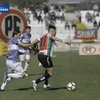 Logo Transmisión Fútbol UC - Universidad Católica vs Palestino (Grabación con problemas técnicos)