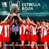 Logo Fútbol y Política: Estrella Roja de Belgrado, el último campeón comunista