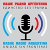 Logo Nashe Radio 061