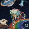 Logo Polemica en el Rock - Rock Progresivo, Hair Rock y Blues de las Cañitas