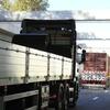 Logo En capital los piquetes no afectan al tránsito de camiones