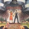 Logo La constitución de 1949, por Aritz Recalde @UNLaOficial