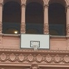 Logo Todas la ridiculeces que colgaron en la Casa Rosada