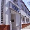 Logo Comunidad Profesional: nueva carrera en la Ucalp, licenciatura en Administración pública
