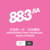 Logo 88.3JIA — 双语第一台,双倍精彩