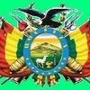 Logo Explosion Boliviana