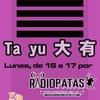logo Tayú