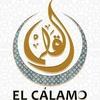 logo Al Risala
