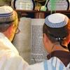 Logo Jüdisches Programm