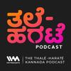 Logo Thale-Harate Kannada Podcast