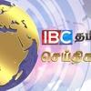 logo செய்திகள்