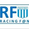 Logo Daniel Amoroso, presidente de la Agrupación @RacingPuedeMas