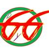 Logo De gacelas y guillotinas
