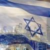 Logo Noticias de Israel