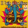 Logo El Vuelo de las Musas