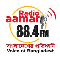 Logo Radio Amaar