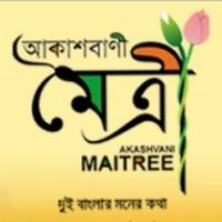 Logo Akashvani Maitree 594