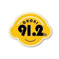 Logo Radio Dhoni