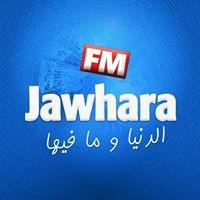 Logo Jawhara