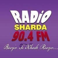 Logo Sharda