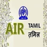 Logo Air Tamil
