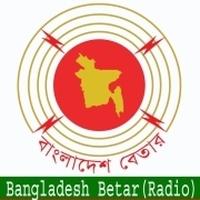 Logo Bangladesh Betar Kolkata