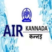 Logo Air Kannada