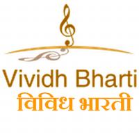 Logo Vividh Bharatii