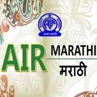 Logo Air Marathi