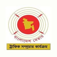 Logo Traffic FM