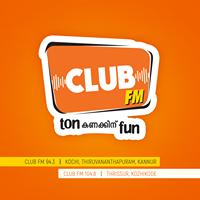 Logo Club FM 94.3